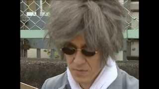 ココリコ田中直樹のドラマ風コント 「パンダおじさん その1」 小学生が...