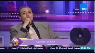 """عسل أبيض - الكابتن عمرو جرانة يرد على متصلة تشتكى من خطيبة إبنها """" يارب يباركلهم ويكملهم على خير"""""""