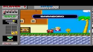 Wonder Boy in Monster Land (English bootleg) - Wonder Boy in Monster Land (English bootleg) (Arcade / MAME) - User video