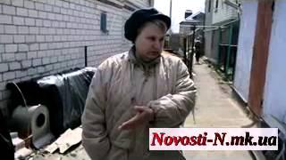 Видео Новости-N: Собака обгрызла хозяйке руки и ноги