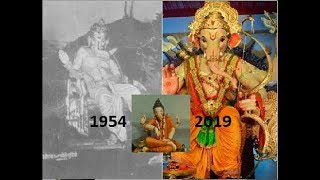 Mumbai Cha Raja from 1954 to 2019 .मुंबईच्या राजाची मूर्ती. Ganeshgalli cha raja Lalbaug