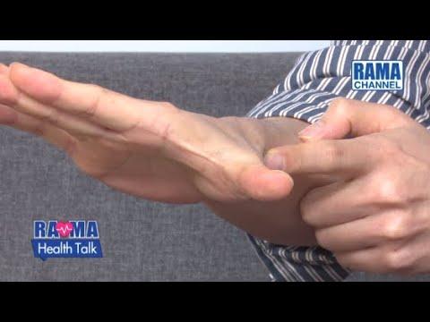 ใช้มือเยอะ ใช้ผิดวิธี เสี่ยงเอ็นข้อมืออักเสบ l Highlight พบหมอรามาฯ