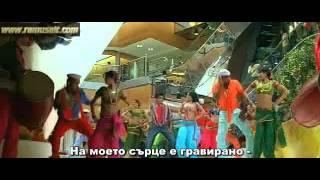 Apna sapna money money 2006 нашата мечта са парите 2006 с бг субтитри