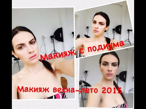 НЕЖНЫЙ БАРХАТНЫЙ МАКИЯЖ на 8 МАРТА/Романтический макияж на свидание