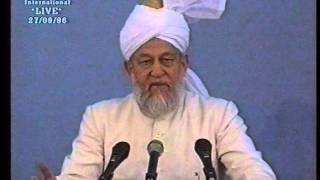 Urdu Khutba Juma on September 27, 1996 by Hazrat Mirza Tahir Ahmad