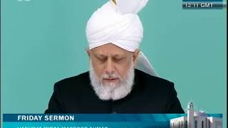 Swahili Translation: Friday Sermon 27th July 2012