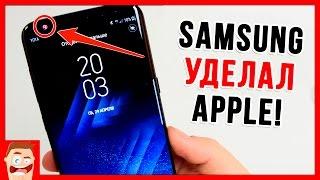 Samsung Galaxy S8 УБЬЕТ Apple