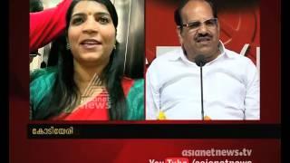 Kodiyeri Balakrishnan's Press meet on Saritha Nair Responses in Solar Scam