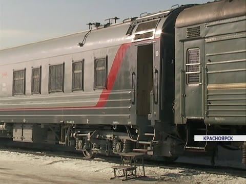 Современный вагон для перевозки осужденных (Новости 16.02.16)