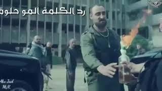حالات واتس أب ورعه😍/#الهيبه/صخر احنا الهيبه من الله😎✌