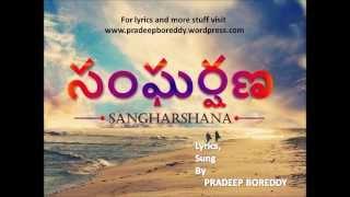 Gharshana - Idi Sangharshana (song)
