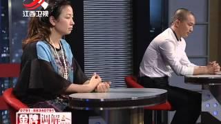 20150905 金牌调解  霸道总裁的复婚请求