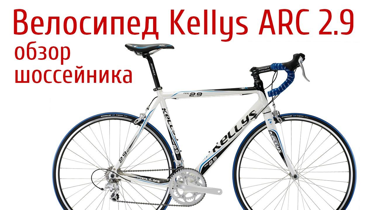 В интернет-магазине велострана. Ру вы можете купить шоссейные велосипеды по самым выгодным ценам. Большой каталог, профессиональные консультации, все виды оплаты, быстрая доставка, услуги по ремонту и обслуживанию.