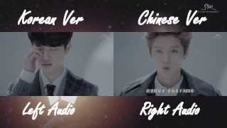 Download Video EXO - Miracles in December (Korean Chinese MV Comparison) MP3 3GP MP4