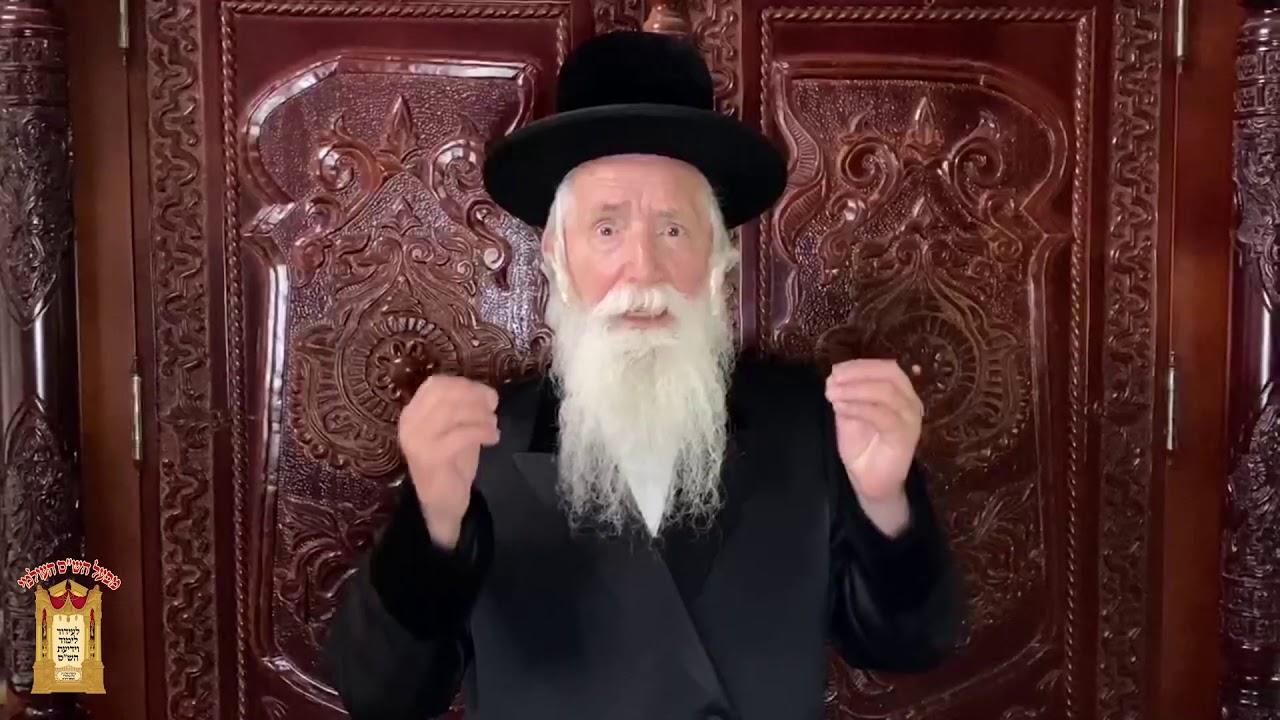 הרב יצחק דוד גרוסמן קורא לכם: הצטרפו למפעל הש