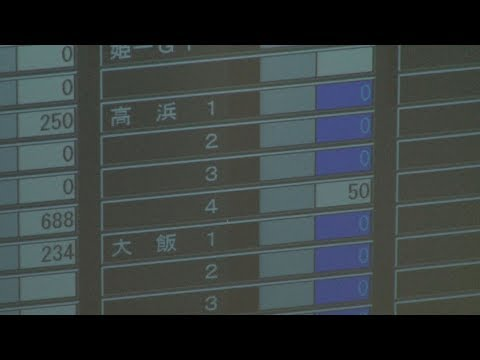 高浜4号機が発送電開始 関電、5年10カ�