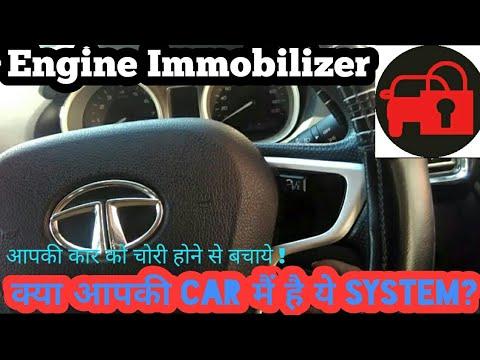 Car engine immobilizer | Anti theft device | Explaining on Tata Tiago