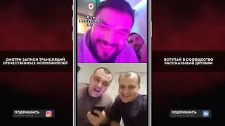 Czar, Som & Don-A (Ginex) о 1.Kla$, Schokk, Слава КПСС