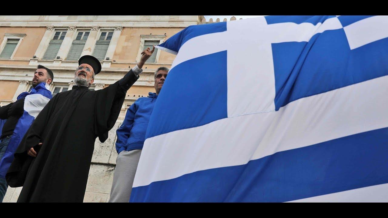 Griechenland fordert bis zu 290 Milliarden Euro Reparationszahlungen von Deutschland