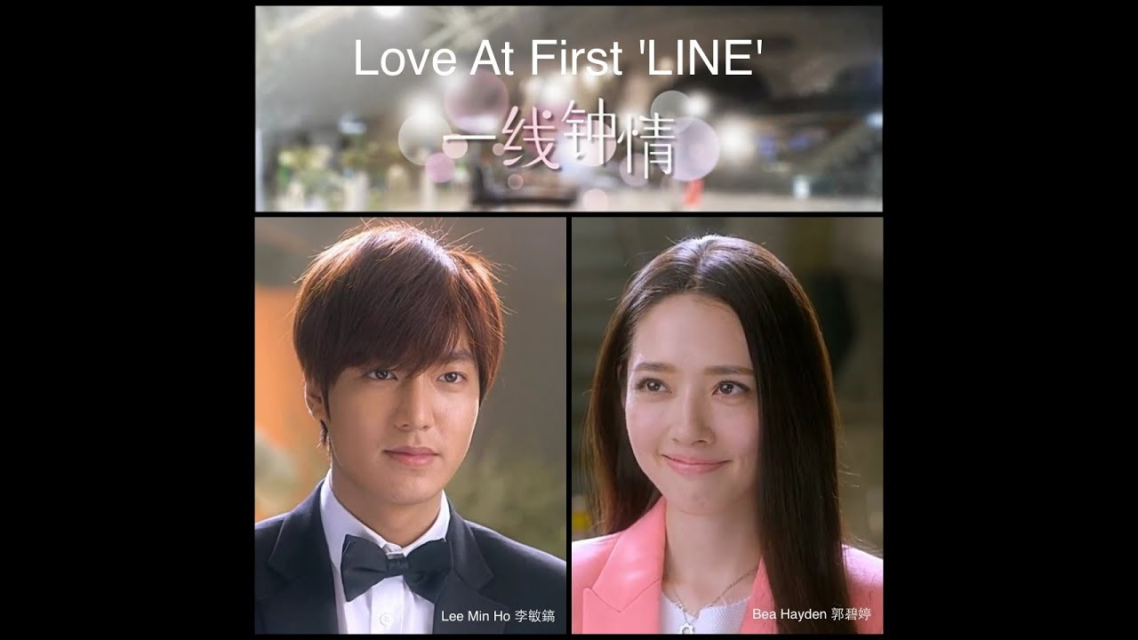Lee Min Ho Love At First Line Hd Full Episodes Part 1 3 With Eng Chi Oh My God This Was So Cute Lee Min Ho Lee Min Lee Min Ho Kdrama