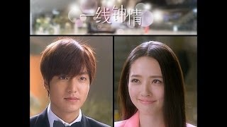 Video Lee Min Ho Love At First LINE - HD Full Episodes (part 1-3) with Eng/Chinese Sub download MP3, 3GP, MP4, WEBM, AVI, FLV Mei 2018