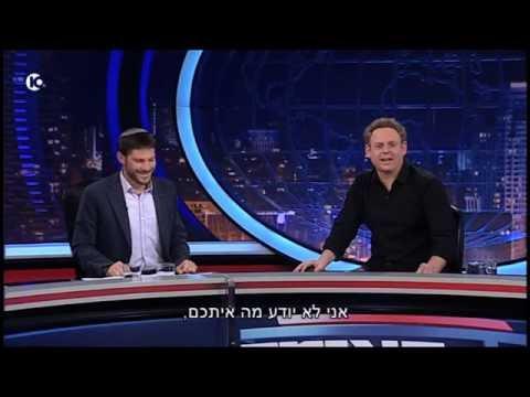 גב האומה - ראיון עם ח'כ בצלאל סמוטריץ'