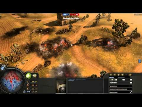 Company of Heroes разбор тактик