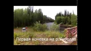 Путешествие по Северу Иркутской области и БАМу