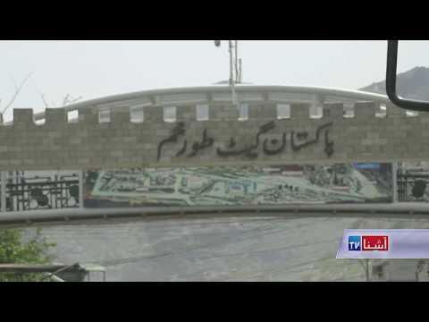 Bilateral trade beteween Pakistan & Afghanistan droped- VOA