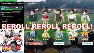 キャプゼロ Captain Tsubasa Zero: Kimero! Miracle Shot! REROLL HIGHLIGHTS! キャプテン翼 ZERO~決めろ!ミラクルシュート 実況!