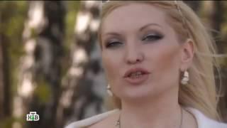 НТВ Медицинские тайны с Екатериной Любимовой