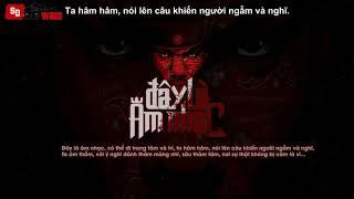 Đây Là Âm Nhạc - B ray Ft. Black Murder & MC ILL「Lyrics」