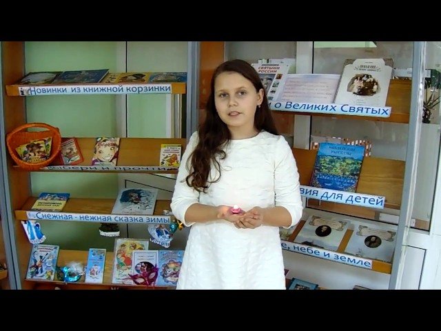 Изображение предпросмотра прочтения – НастяКнязева читает произведение «Девушка пела в церковном хоре» А.А.Блока