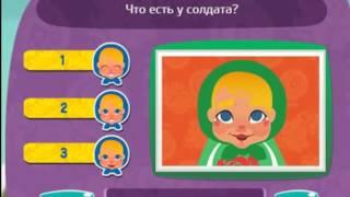 Игра МАТРЕШКА 52 -54 уровень