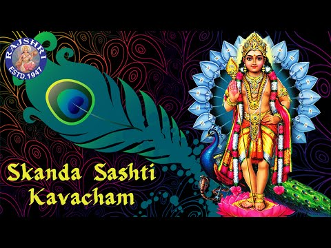 Skanda Sashti Kavacham Full Song With Lyrics | Murugan Devotional Songs | Kandha Guru Kavasam