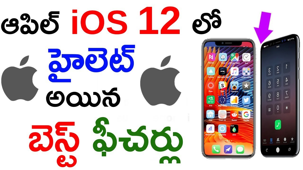 Apple IOS 12 Features | iPhone 12 Features | Latest Mobiles In 2018 | Omfut Tech And Jobs