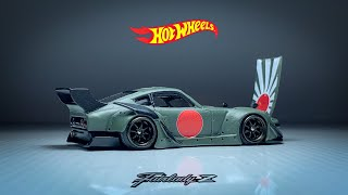 Nissan Fairlady Z Hot Wheels Custom