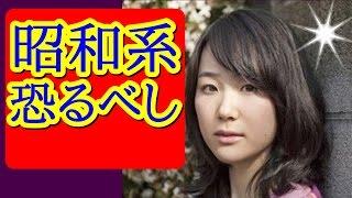 昭和系、たしかに 最強かもしれませんね。。 【関連動画】 「TSUBAKI」...