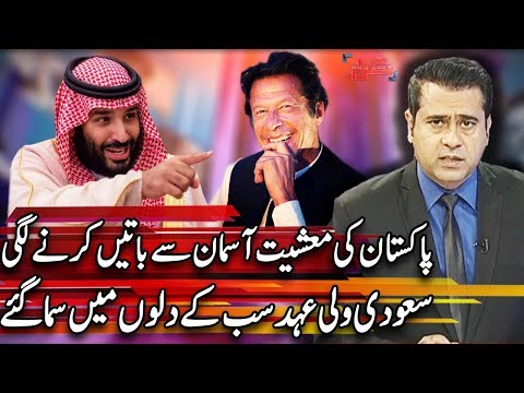 Takrar With Imran Khan | 18 February 2019 | Express News