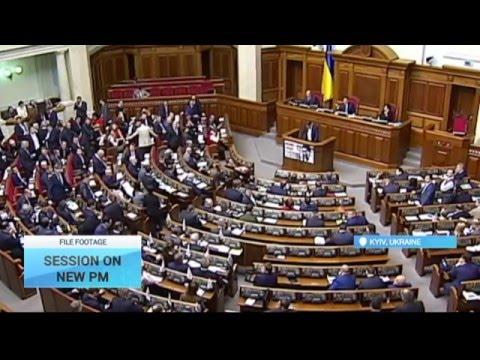 Session on New Ukraine PM: Ukrainian lawmakers attempt to fire Yatsenyuk