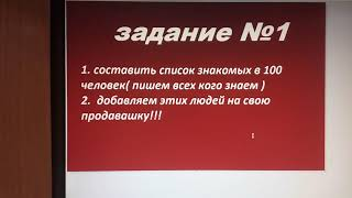 Обучение ОКИ с нуля задание №1