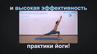 Хатха йога для начинающих.http://goo.gl/URCdJE