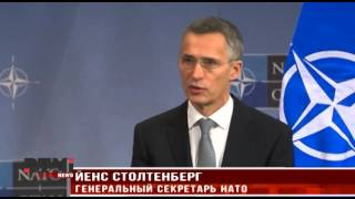 НАТО расширяется: Черногория получила предложение вступить в альянс