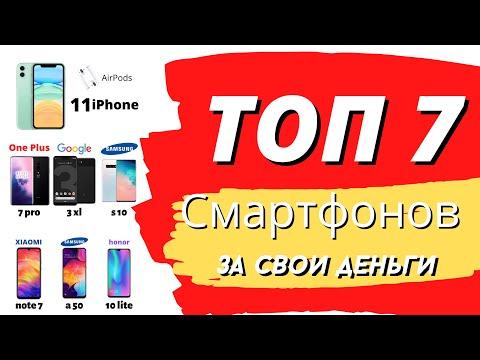 Лучший смартфон для такси / Мой рейтинг / Работа в такси / Яндекс такси / Ситимобил