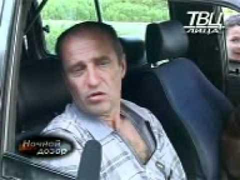 автопатруль владивосток последний выпуск смотреть онлайн 2016