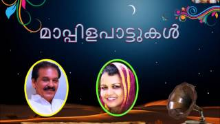 Swargamam Pooghavanathil | V M Kutty & Vilayil Faseela
