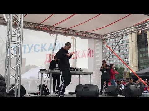 FACE Юморист - митинг на Сахарова 10.08.2019