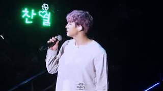 [FANCAM] 170805 ChanYeol Focus - Stay with me @SMT IN HK