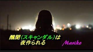 X'mas versionにしてみました(^_-)-☆ ♬優しい嘘をくださいのc/w曲です...
