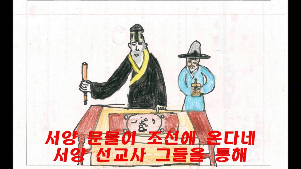 5학년 사회 2학기 1단원 뮤직비디오
